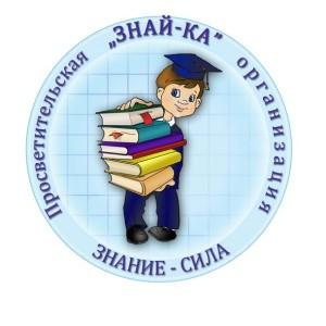 эмблема организации ЗНПУ