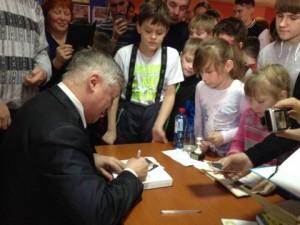 А.Е. Карпов. автографы26.01.2017 г.